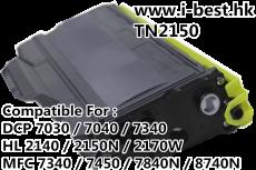 TN2150 代用碳粉