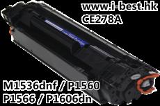 CE278A (78A) 代用碳粉