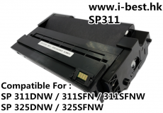 SP311 代用碳粉