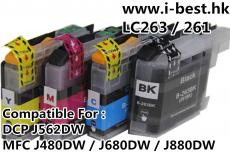 LC263 K/C/M/Y 代用墨盒