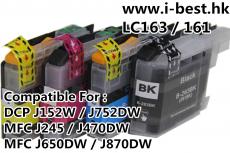 LC163 K/C/M/Y 代用墨盒