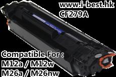 CF279A (79A) 代用碳粉
