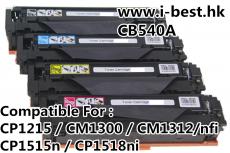 CB540/1/2/3 A 代用碳粉