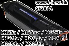 CF283A (83A) 代用碳粉