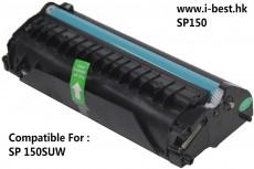 SP150 代用碳粉