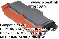 TN2280 代用碳粉