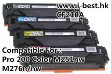 CF210/1/2/3 A 代用碳粉