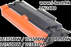 TN2480 代用碳粉