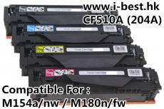 CF510/1/2/3A (204A)代用碳粉