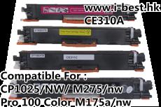 CE310/1/2/3A 代用碳粉