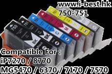 750XL-751XL K/K/C/M/Y/GY 代用墨盒 一套6色