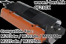 CF230X (30X) 代用碳粉