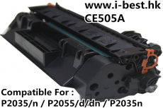 CE505A (05A) 代用碳粉