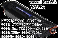Q2612A (12A) 代用碳粉