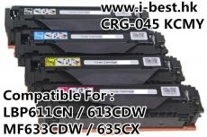 CRG045 K/C/M/Y 代用碳粉
