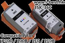 PGI-35BK / CLI-36C 代用墨盒 一套