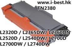 TN2380 代用碳粉