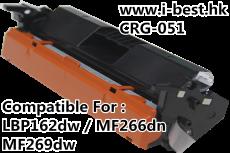 CRG-051 代用碳粉