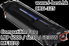 CRG-325 代用碳粉