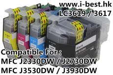 LC3619/3617 代用墨盒