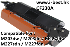 CF230A (30A) 代用碳粉