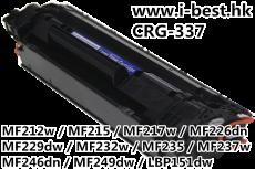 CRG337 代用碳粉