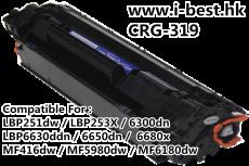 CRG-319 代用碳粉