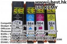 564XL BK/C/M/Y 代用墨盒 一套四色