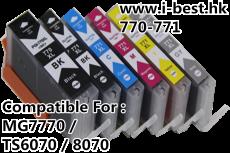 770XL-771XL K/K/C/M/Y/GY 代用墨盒 一套6色