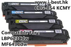 CRG054 K/C/M/Y 代用碳粉