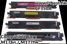 CF350/1/2/3A 代用碳粉
